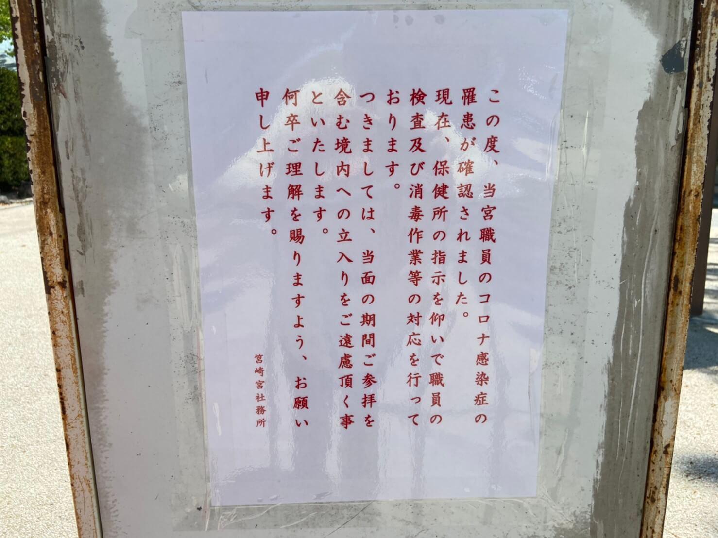 福岡 美容 室 クラスター