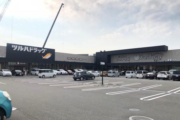 【香椎照葉】アイランドシティー内のスーパー閉店情報